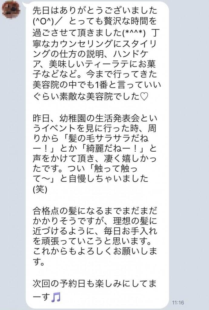 IMG_3677